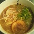 麺屋 九秀『アゴ節とんこつラーメン』