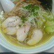 美志満 『塩らぁ麺』