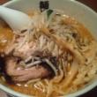 麺場 花火『味噌ら~麺』