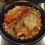 麺創研かなで 紅 -KURENAI-