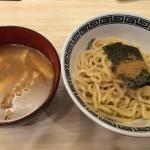 磯丸水産 西新宿1丁目店
