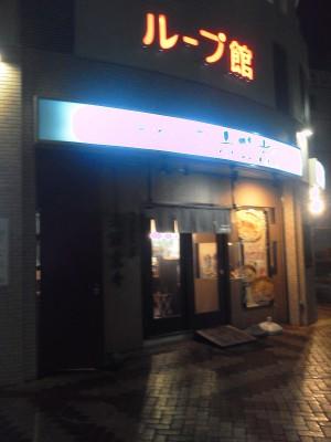 NEC_0087