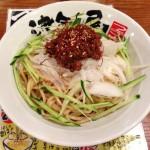 つけ麺津気屋 武蔵浦和