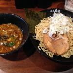 麺屋 黒琥 ~KUROKO~ 渋谷店