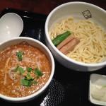 Miso Noodle Spot 角栄 KAKU-A
