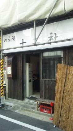 DSC_1134