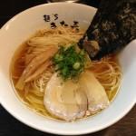 麺's きた森