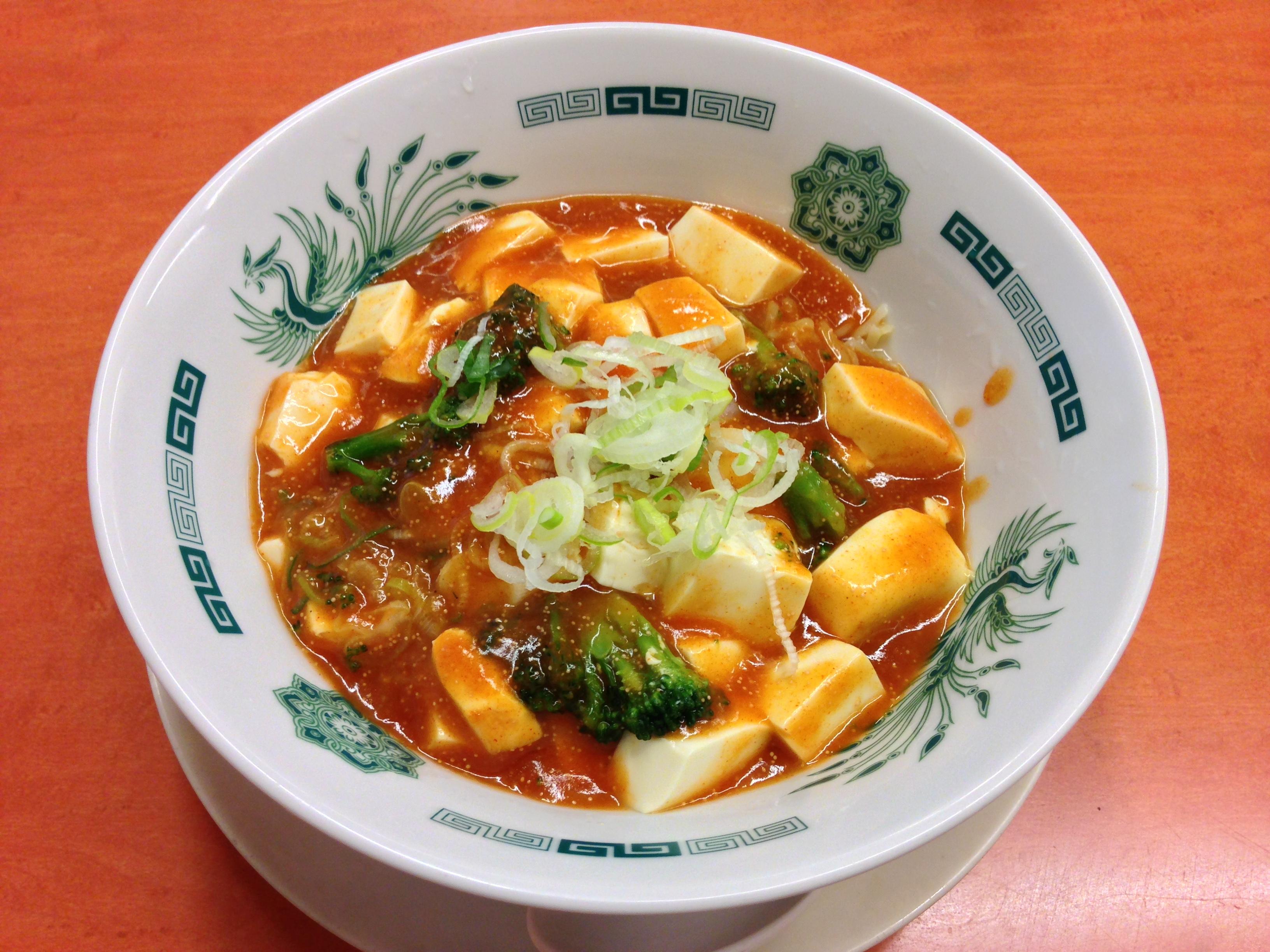 汁なしラーメン辛子明太子豆腐