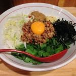 麺屋 鷹尾